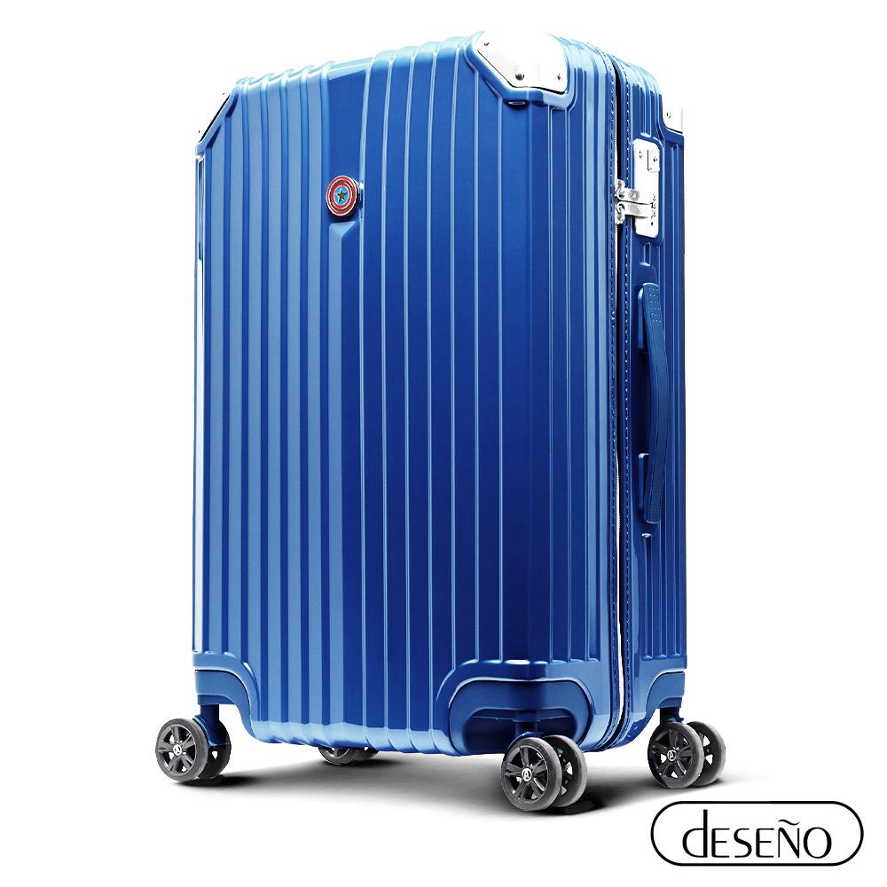 Marvel 漫威復仇者聯盟系列29吋新型拉鍊行李箱/旅行箱-美國隊長