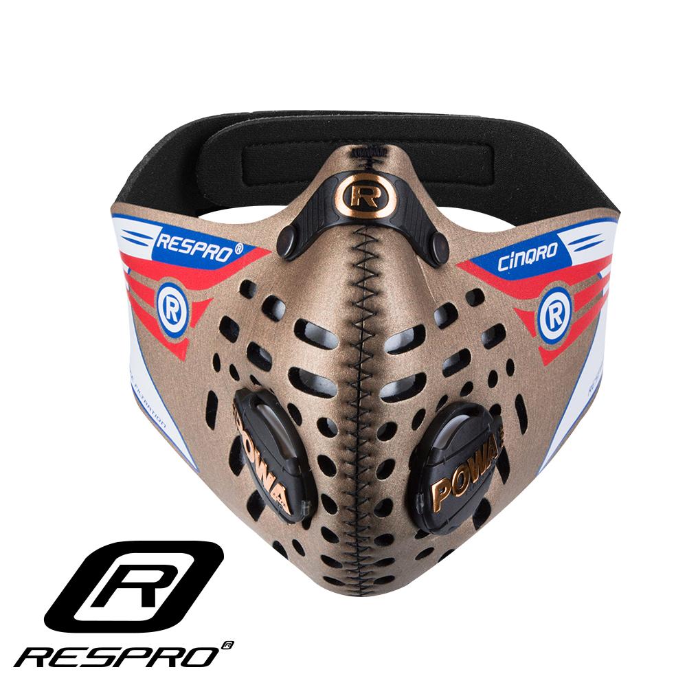 英國 RESPRO CINQRO 運動款多重防護口罩( 黃金 )