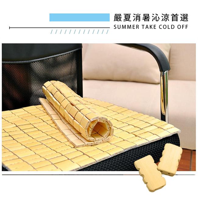 莫菲思 沁涼密型麻將坐墊 - 雙人座 (42.5x117cm)