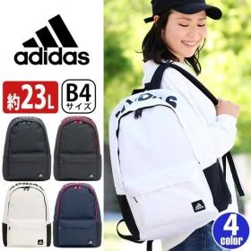 リュック adidas アディダス リュックサック 23L バックパック デイパック バッグ レディース メンズ 女子 男子 男女兼用