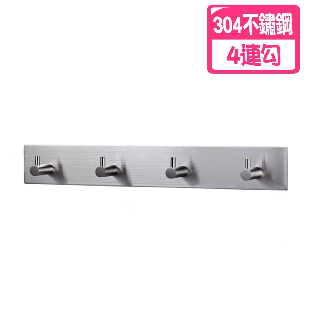 304不鏽鋼掛勾一體成型(4勾)