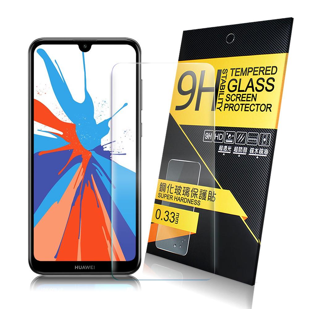 nisda for 華為 huawei y7 pro 2019 鋼化 9h玻璃保護貼-非滿版
