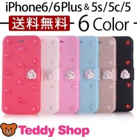 送料無料iPhone6 ケース iphone6カバーiphoneケース ブランド iphoneカバー スマホケース かわいい レザー手帳型ケース アイホン6カバー アイフォン6ケース アイフォン6カバ