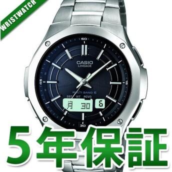 LCW-M160TD-1AJF CASIO カシオ LINEAGE
