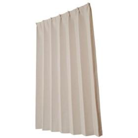 ユニベール 遮光ドレープカーテン コローレ アイボリー 幅100× 丈150cm 2枚組