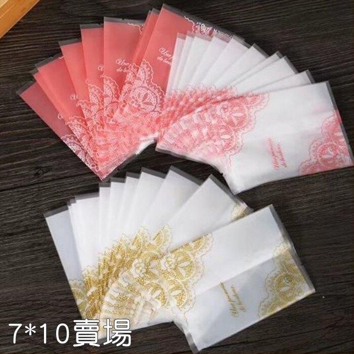 [Hare.D] 機封袋 7*10 包裝袋 雪Q餅袋 手工餅乾 飾品袋 鳯梨酥袋 月餅袋 小物 手做 100入