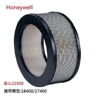 Honeywell 空氣清淨機 22500-TWN HEPA濾心【適用機型:18400/17400/17440/EV25/12520/62500】