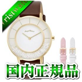 Angel Heart エンジェルハート 吉岡里帆 ラブグリッター LG36Y-BR レディース 腕時計 国内正規品 送料無料