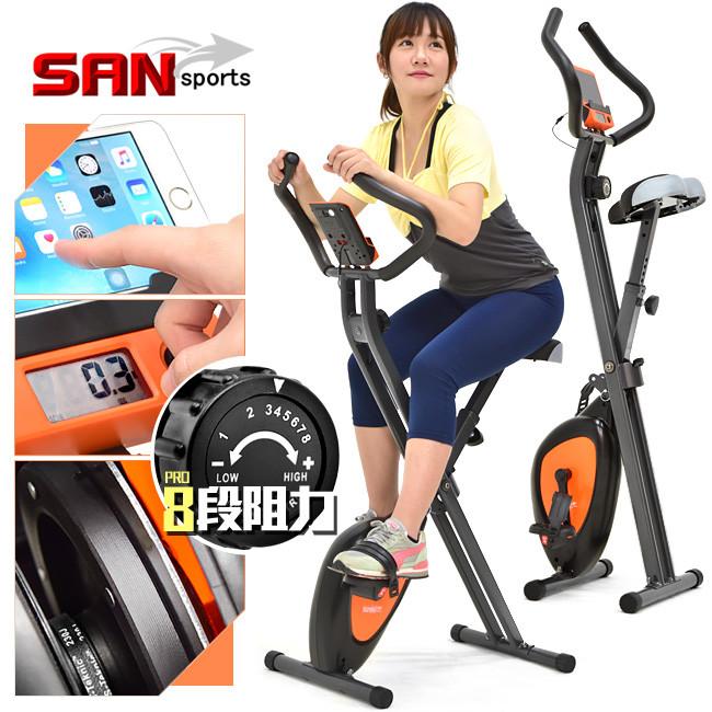san sports全新一代磁控健身車(超大座椅) c149-040