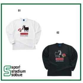soccer junky(サッカージャンキー)【セール】在庫限り★☆ お手! DryロングTEE 長そでプラクティスシャツ SJ18807