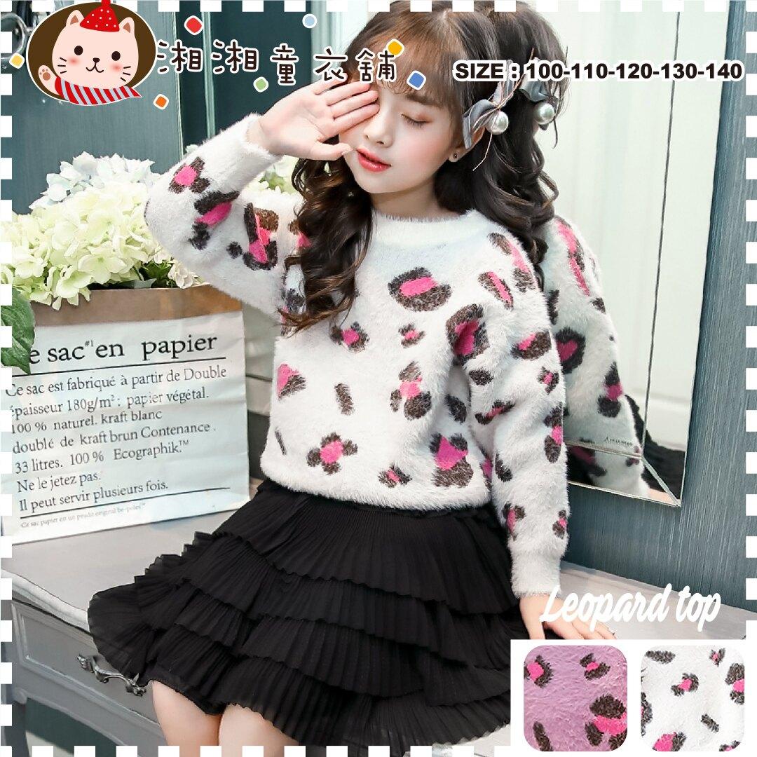 【A0858】韓版 女童長袖上衣 女童毛衣外套 兒童時尚洋氣毛衣 小女孩針織衫線衣
