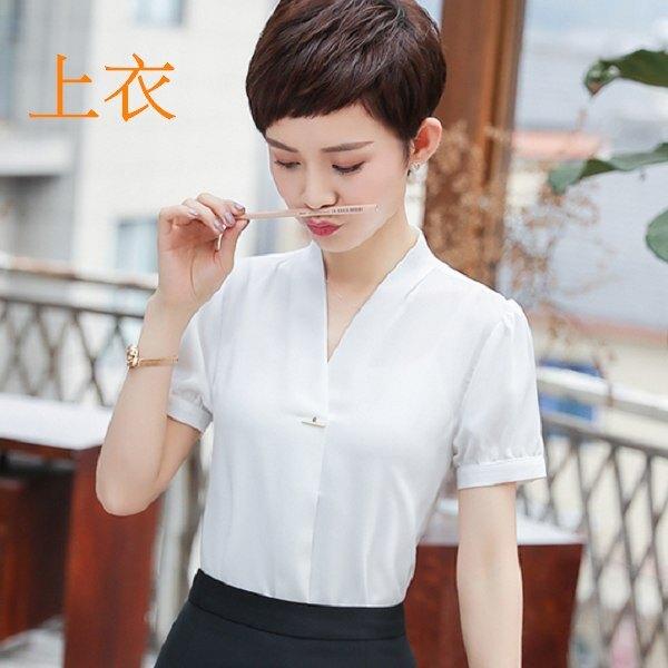 灰姑娘[8Y325-PF]知性氣質小V領上班OL短袖襯衫上衣