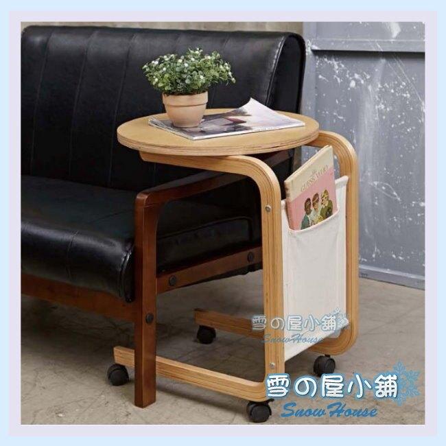 ╭☆雪之屋居家生活館☆╯R445-03 袋鼠風火輪邊桌(有輪)/DIY自組/置物桌/造型桌/小茶几/咖啡桌/收納桌