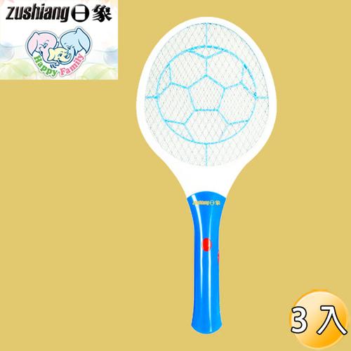 日象 ZOM-2366特級神風 特大拍電蚊拍 3入(電池式)