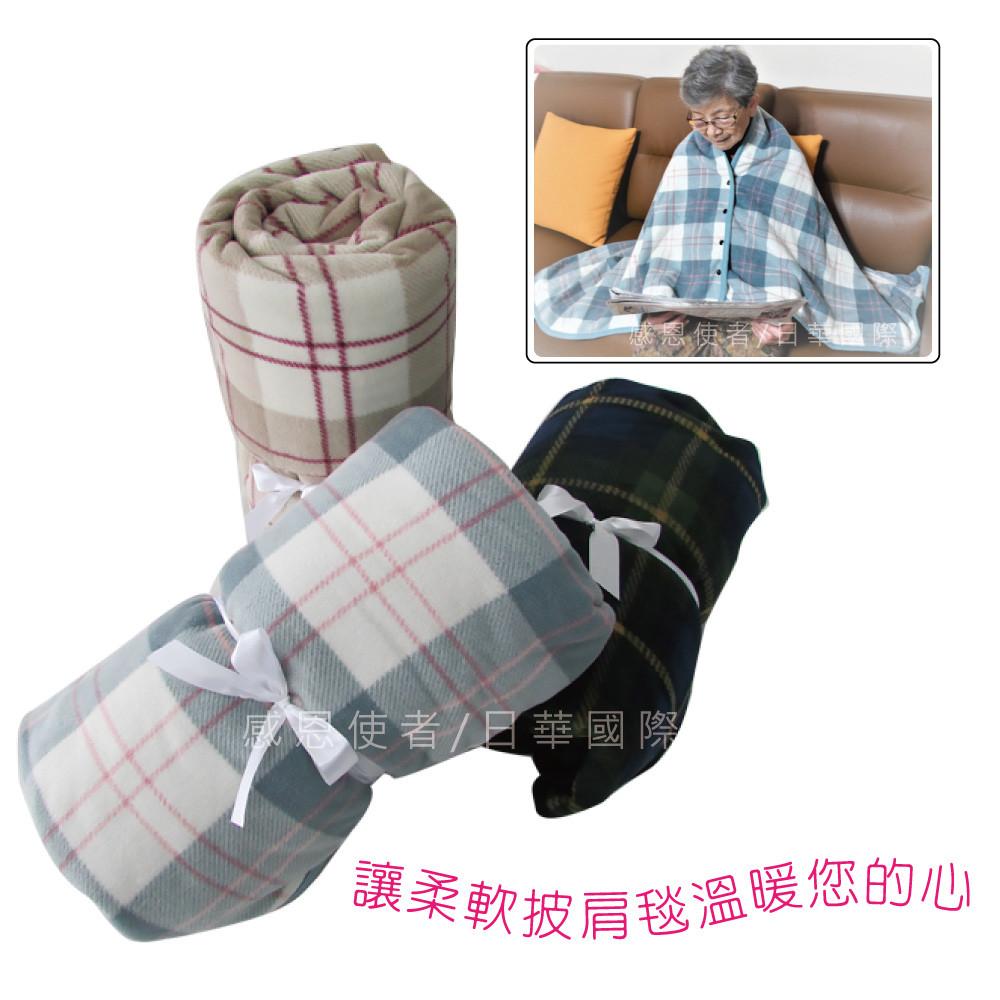 感恩使者 披肩毯- 140x100cm大尺寸  zhcn1915 輪椅用披肩毯 多功能蓋毯