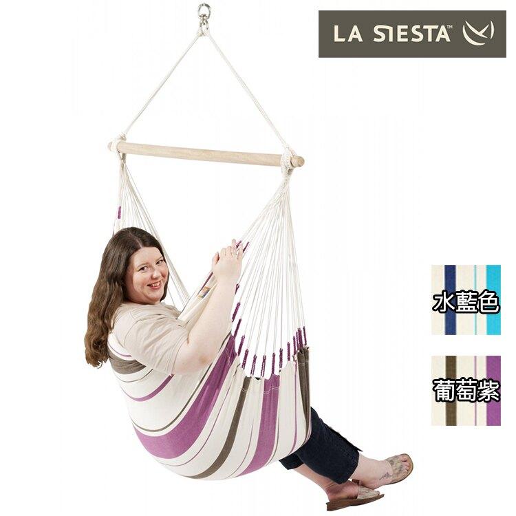 LA SIESTA CARIBENA 單人吊椅 CIC14 / 城市綠洲 (戶外休閒 露營 野餐烤肉 郊遊 渡假 登山)