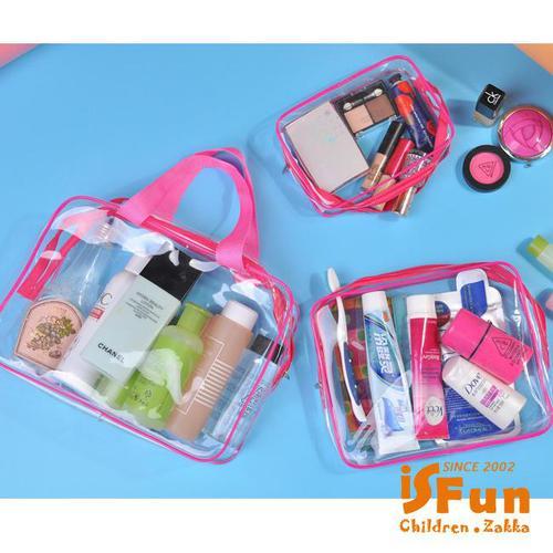 【iSFun】透視防水*PVC化妝衣服盥洗收納包3件組/2色可選