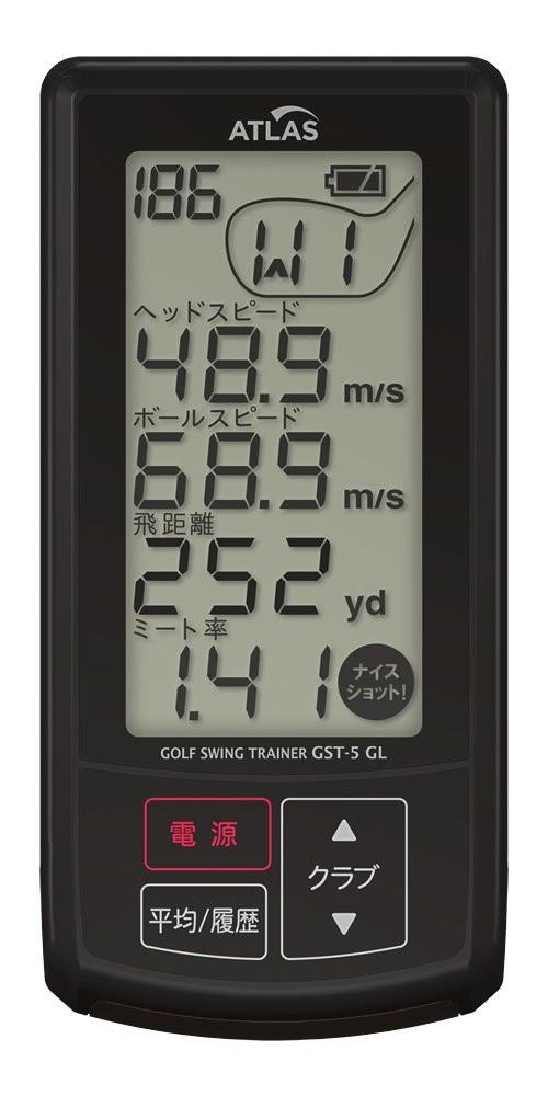 lotus日本進口 高爾夫 揮桿分析器 分析儀 可測桿頭速度 球速 飛行距離 擊球效率