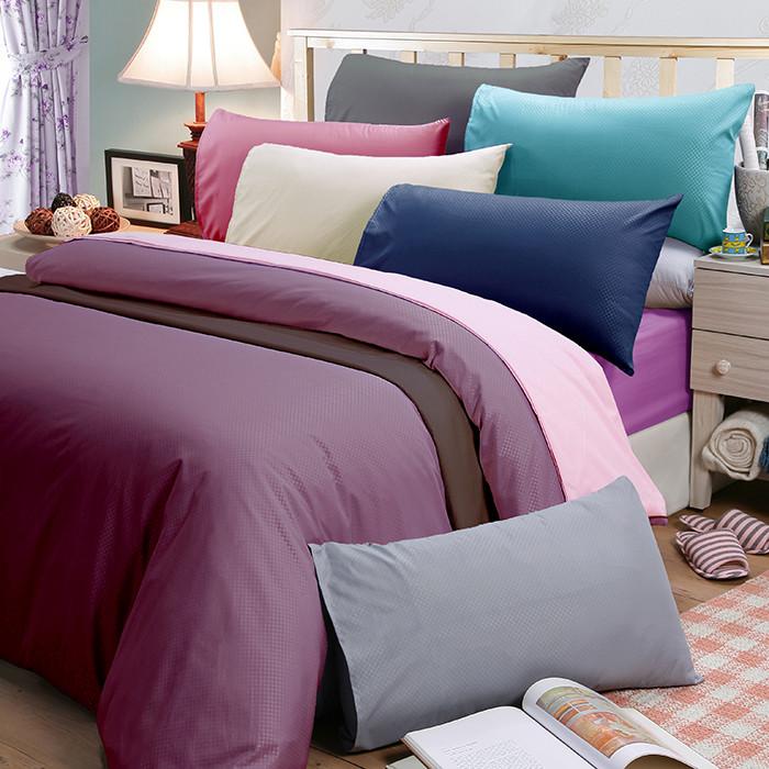 皮斯佐丹玩色彩格紋雙人床包組(多款顏色任選)