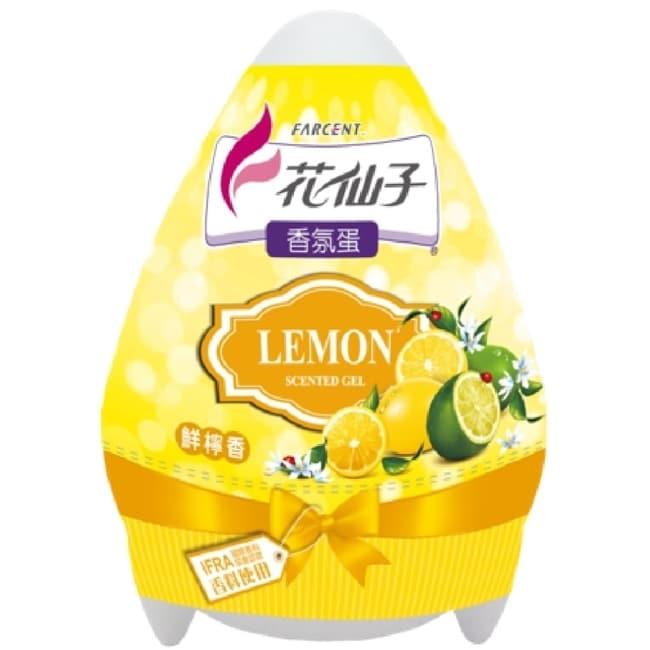 花仙子蛋型香膏-檸檬120g