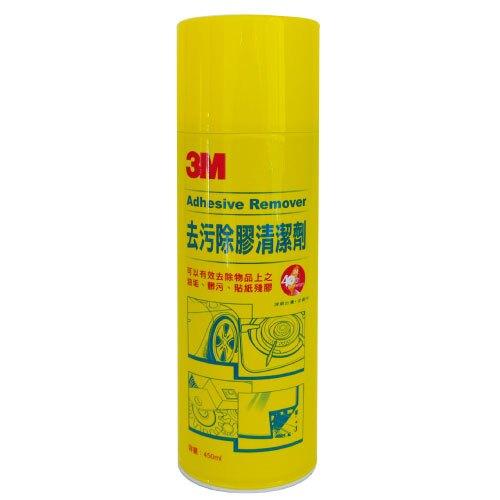 【史代新文具】3M 去污除膠清潔劑 450ml