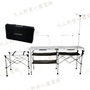 【露營趣】GO SPORT 92438 大排檔料理桌 手提式行動廚房 料理桌 廚桌 燒烤桌