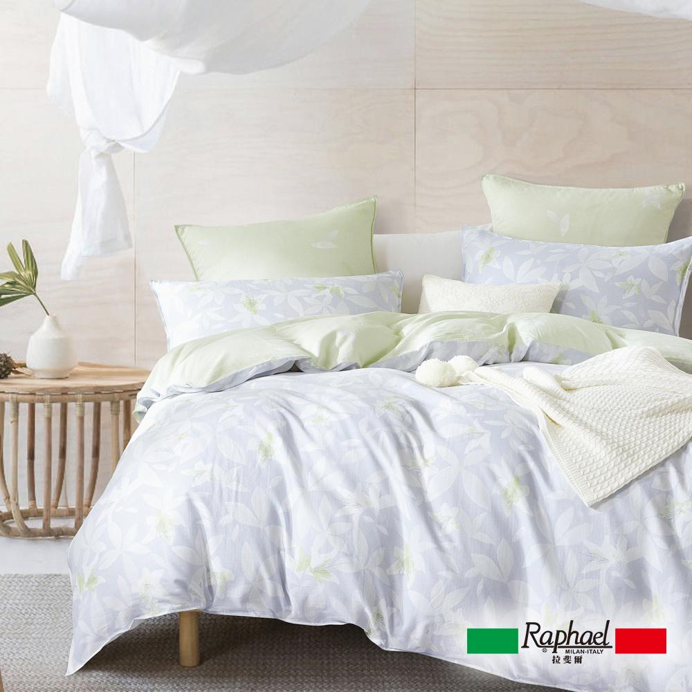 【Raphael 拉斐爾】清香-純棉雙層紗加大四件式床包被套組