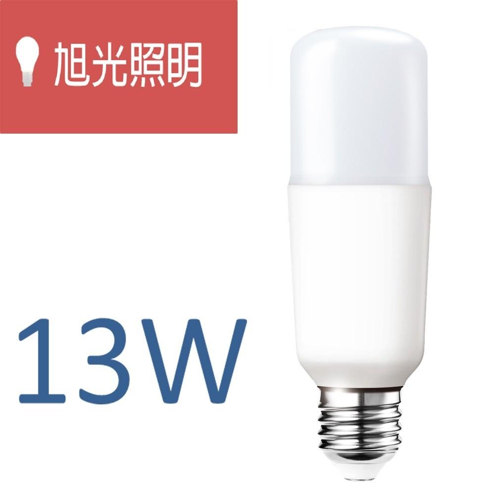 旭光照明 LED 13W雪糕燈 10入