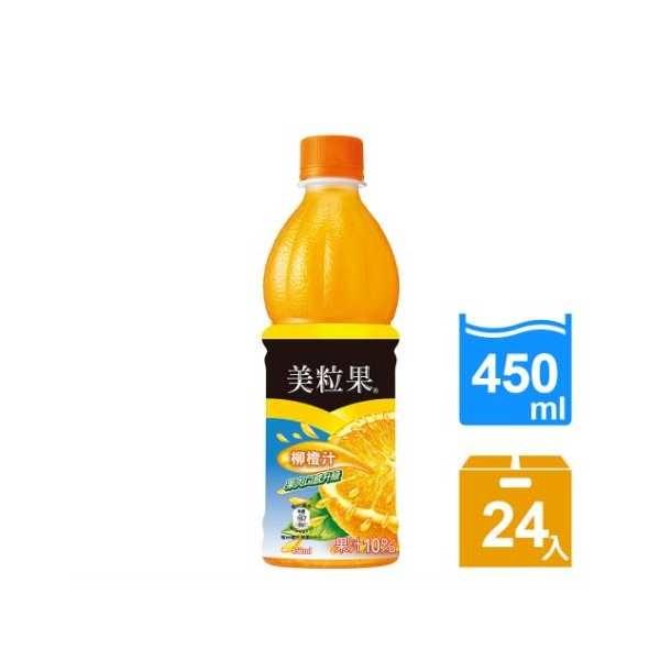 免運直送美粒果柳橙汁450ml-24瓶/箱