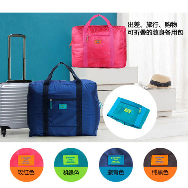 韓國折疊防水尼龍旅行衣物收納袋