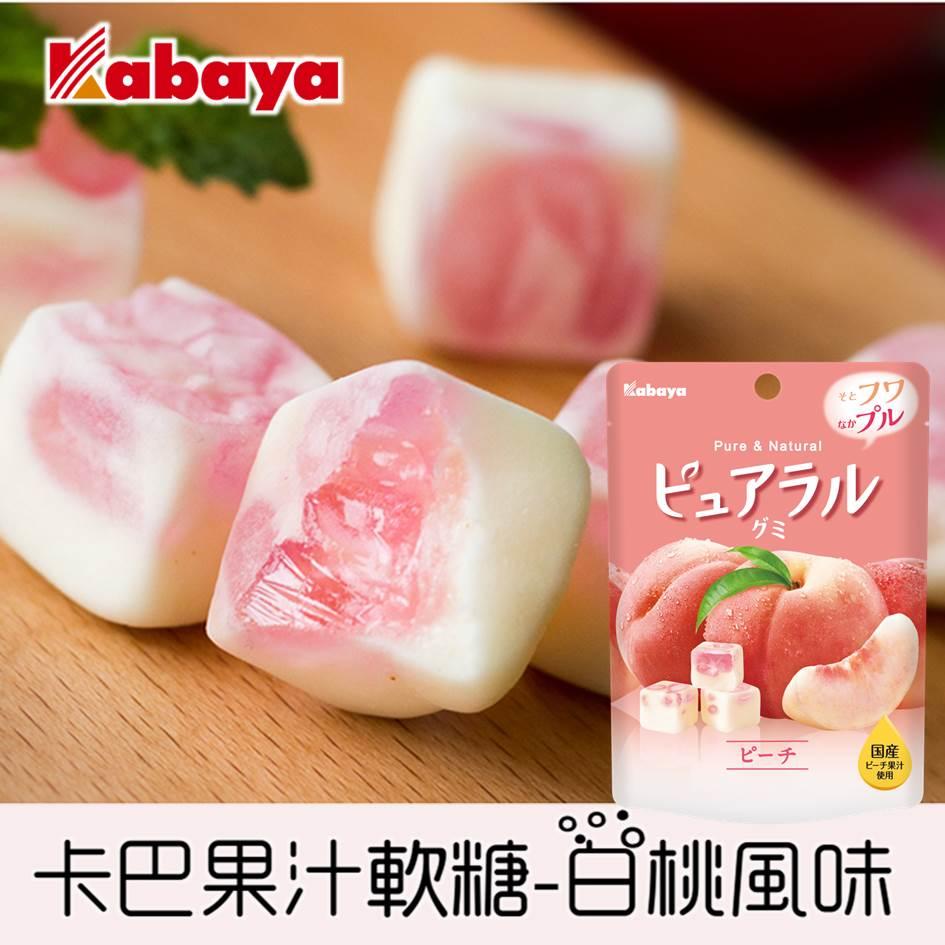 【Kabaya卡巴】Pureral雙層夾心水果軟糖-白桃 45g カバヤ ピュアラル グミ ピーチ 日本進口糖果