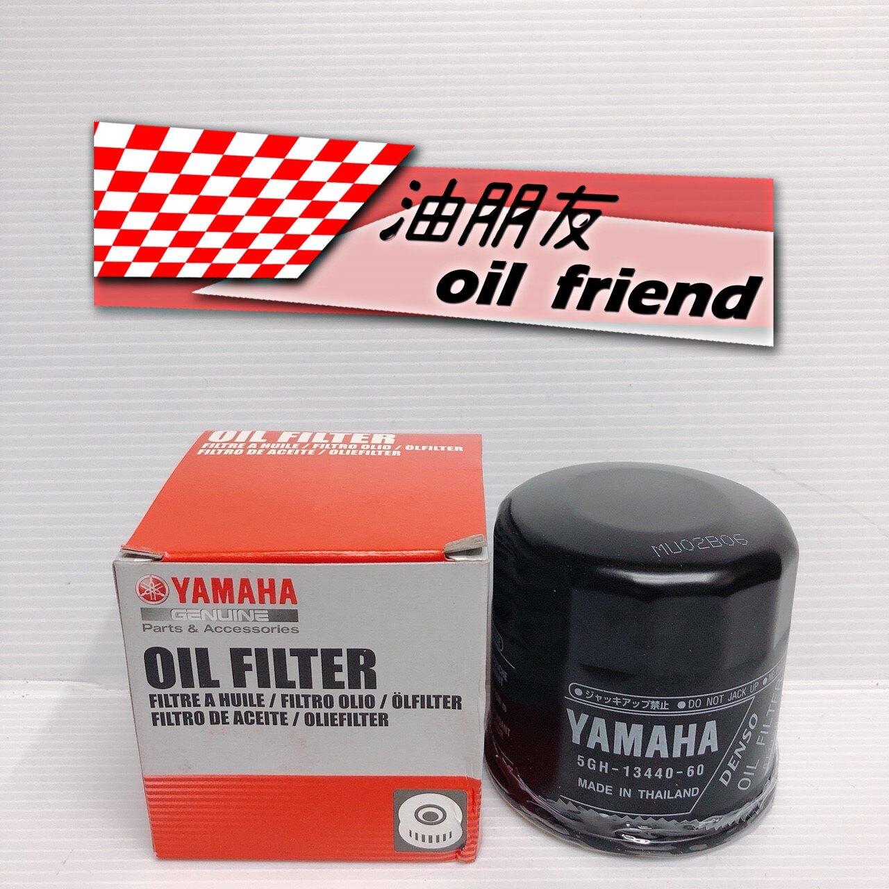 -油朋友- 原廠 YAMAHA X-MAX 300 YZF-R15 MT-15 M-SLAZ R15 機油芯 機油濾心