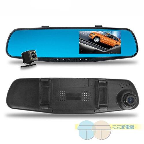 2018新款 CORAL GPS測速預警雙鏡頭行車記錄器 M2  (贈16G卡)