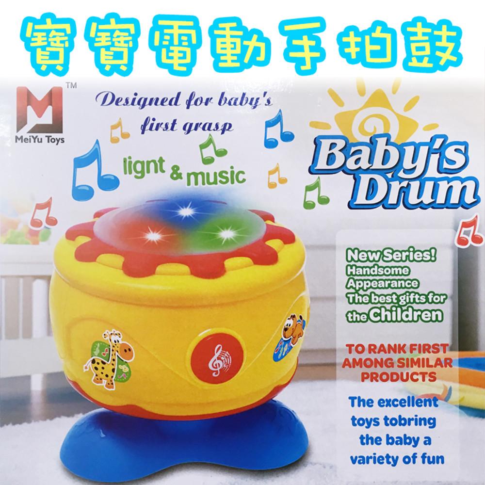 gct玩具嚴選寶寶電動手拍鼓