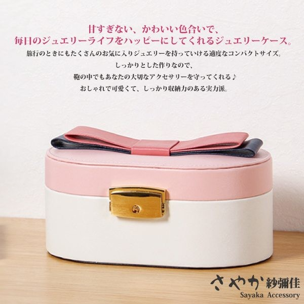 sayaka紗彌佳甜美公主蝴蝶結造型飾品收納盒