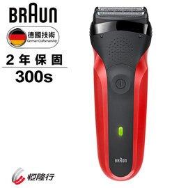95折起  【贈Braun旅行盒】【德國百靈BRAUN】三鋒系列電鬍刀(紅) 300s-R