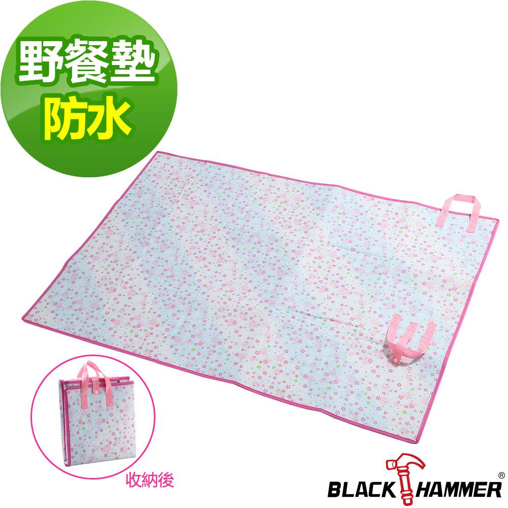 【義大利 BLACK HAMMER】櫻花野餐墊