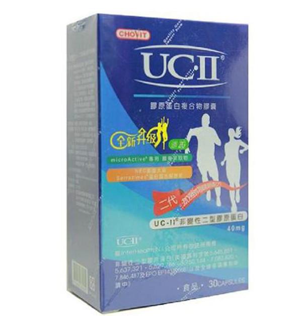 巧維他uc-11非變性膠原蛋白複合物膠囊30粒 德芳保健藥妝