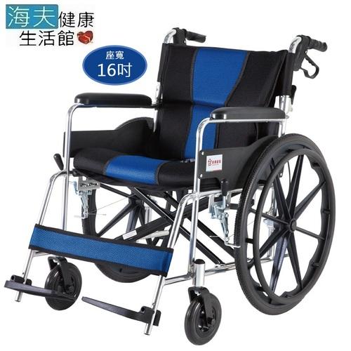 必翔銀髮手動輪椅(未滅菌)【海夫】座得住輕量型手動輪椅 後折背款 16座寬 PH-162B