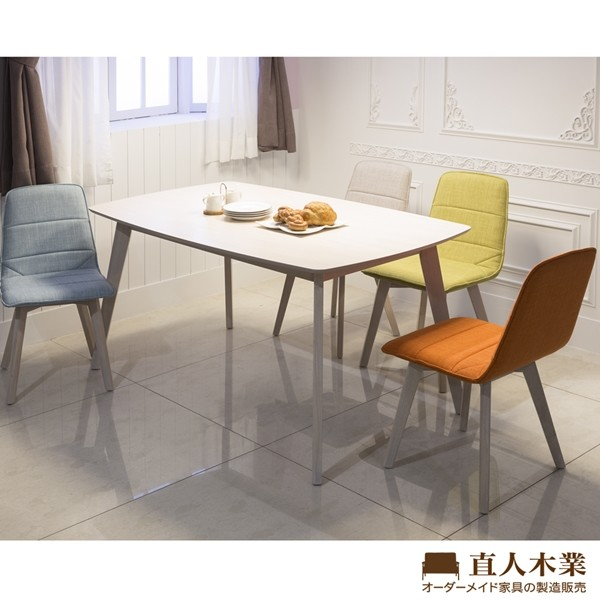 日本直人木業-ann簡約日系150公分實木桌搭配ann四張椅子