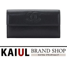 シャネル 二つ折り 長財布 キャビアスキン ブラック 黒 A50070 Sランク