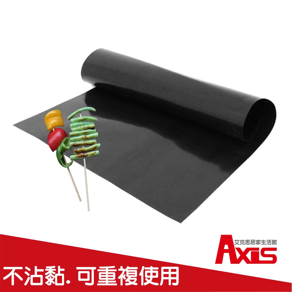 axis 艾克思bbq不沾黏環保可重複燒烤布30x40公分