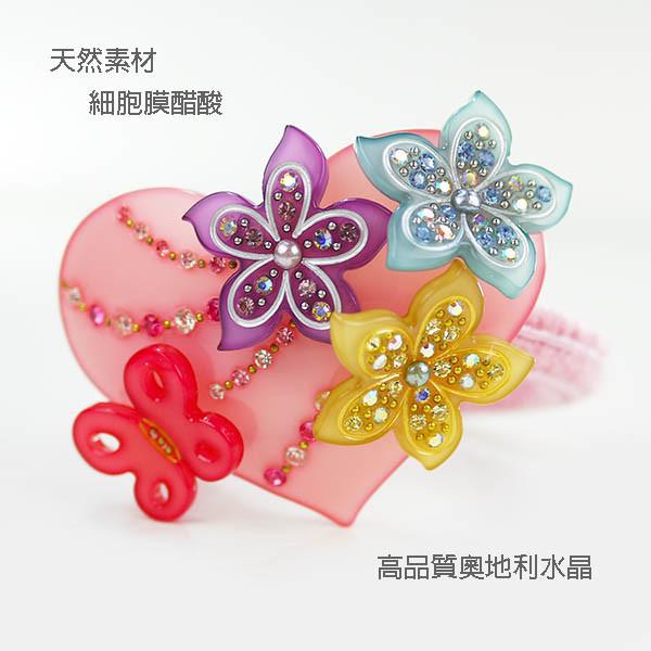 粉紅堂 髮飾 繽紛花朵 愛心水鑽髮束 / 快樂心心 愛心水鑽髮束/ 蝴蝶之愛水鑽髮束