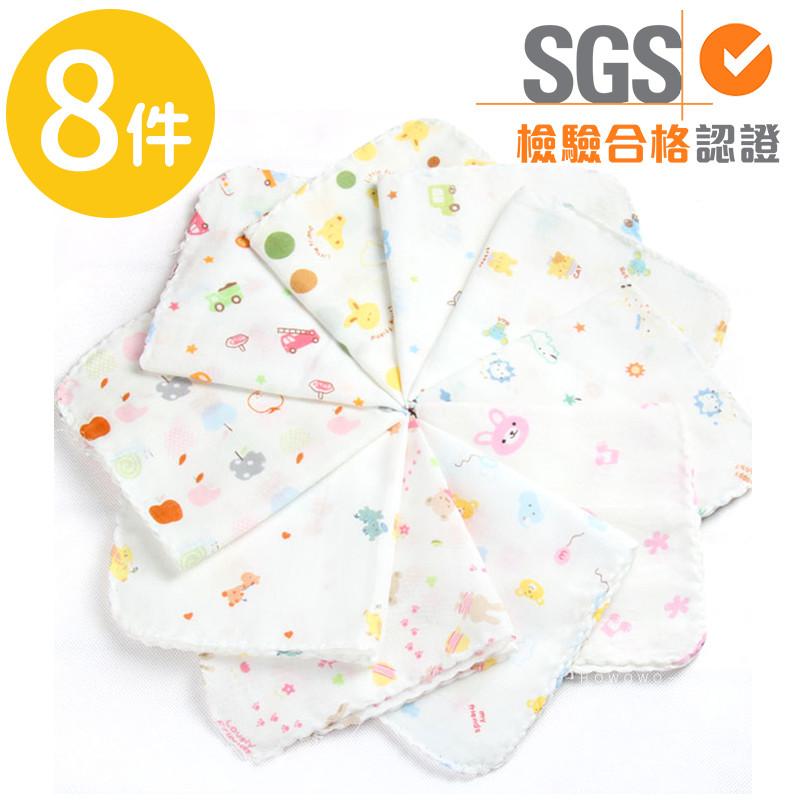 sgs檢驗合格紗布巾 透氣吸水嬰兒紗布口水巾 紗布手帕 ra0150