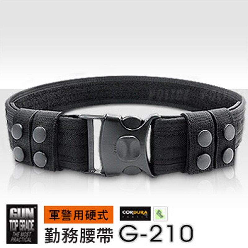 【露營趣】GUN G-210 軍警用硬式勤務腰帶 S腰帶 戰術腰帶 軍警保全消防救護