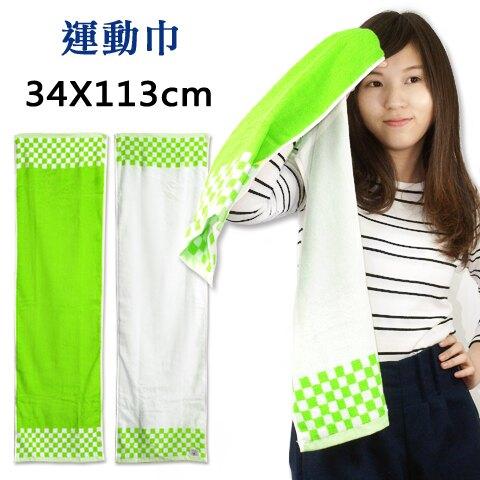 【esoxshop】純棉運動巾 格子款 台灣製 雙鶴