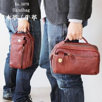 セカンドバッグ ダブルファスナー シボ 牛革 本革 ラガード ネヴァダ-NEVADA- NO.5133(旧5078) 日本製 ブラウン