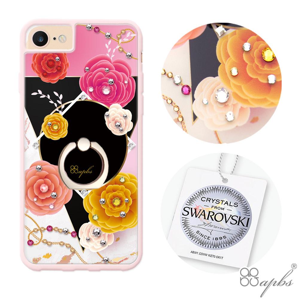 apbs iPhone8 iPhone7 iPhone6s 4.7吋施華彩鑽減震指環扣手機殼-甜美綻放