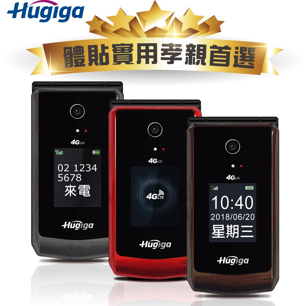 [Hugiga 鴻碁國際]L66(簡配) 4G折疊式長輩老人機適用孝親/銀髮族/老人手機