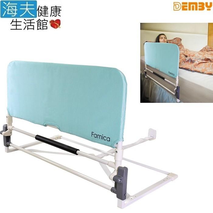 海夫健康生活館famica 成人 睡眠專用 床護欄 安全護欄(ar04)